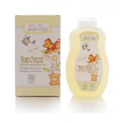 Delikatny płyn do kąpieli i szampon dla dzieci z proteinami ryżu
