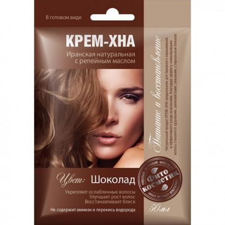 Kremowa henna z olejkiem łopianowym CZEKOLADA - gotowa do użycia