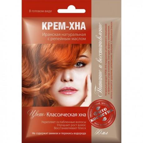 Kremowa henna z olejkiem łopianowym CIEMNY KASZTAN - gotowa do użycia