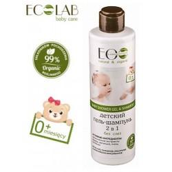 Żel pod prysznic i szampon do włosów dla dzieci od 0+ - bez łez