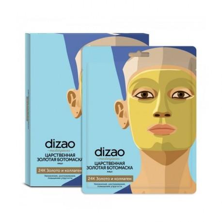 BOTO maska włókninowa z 24-karatowym złotem i kolagenem