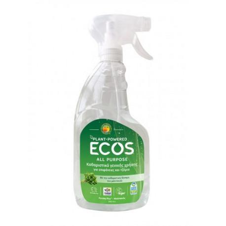 Spray do czyszczenia wszystkich powierzchni - pomarańczowy
